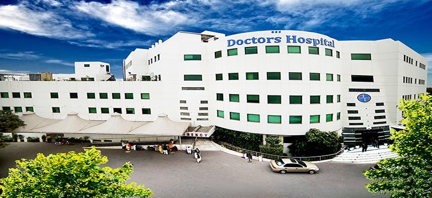 Doctors Hospital Lahore